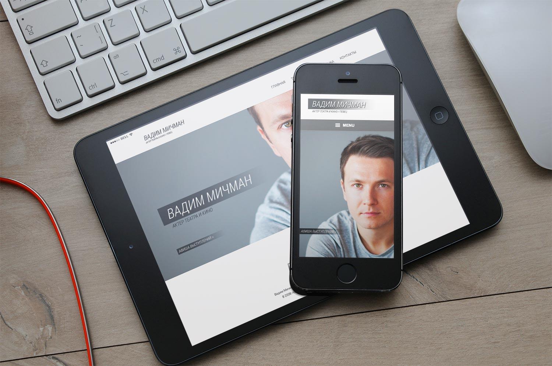 iPad-mich