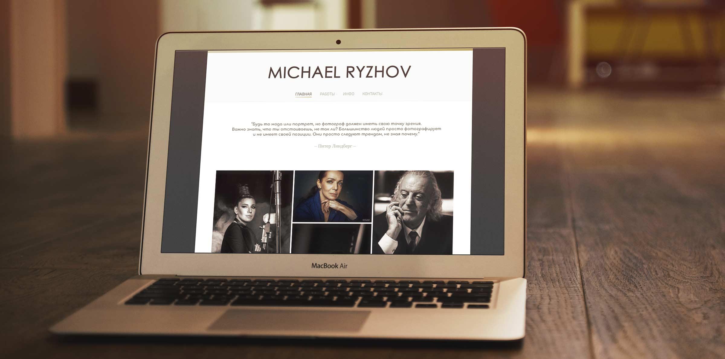 ryzhov_mockup_IN